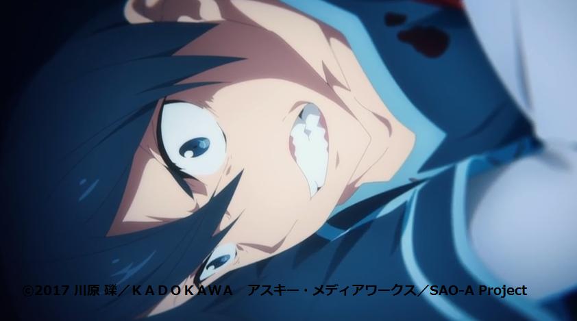 腕を負傷するキリト(SAO第3期第4話)