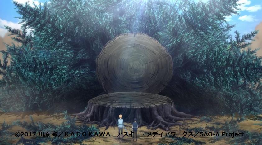 ギガスシダーを切り倒したキリトとユージオ(SAO第3期第4話)