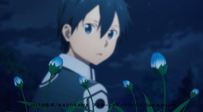 花をイメージの力で再生させるキリト(8話)