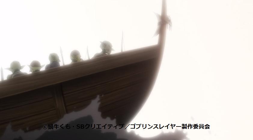ゴブリンが船で登場(ゴブリンスレイヤー第6話)