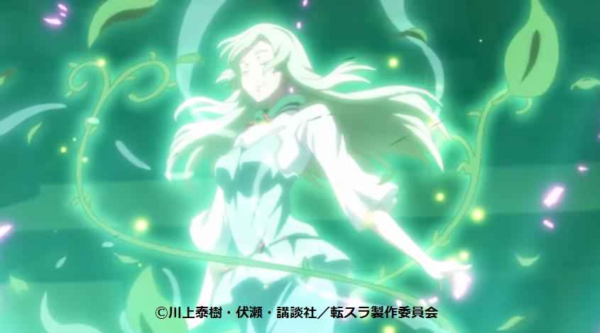 妖精さん登場(転スラ11話)
