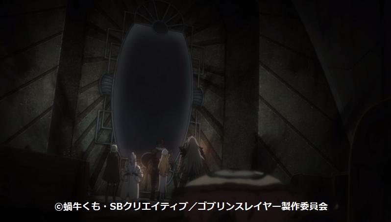 大きな鏡を見上げるゴブスレさんたち(9話)