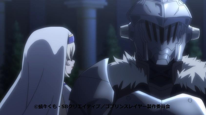 ゴブリンスレイヤーと剣の乙女(9話)
