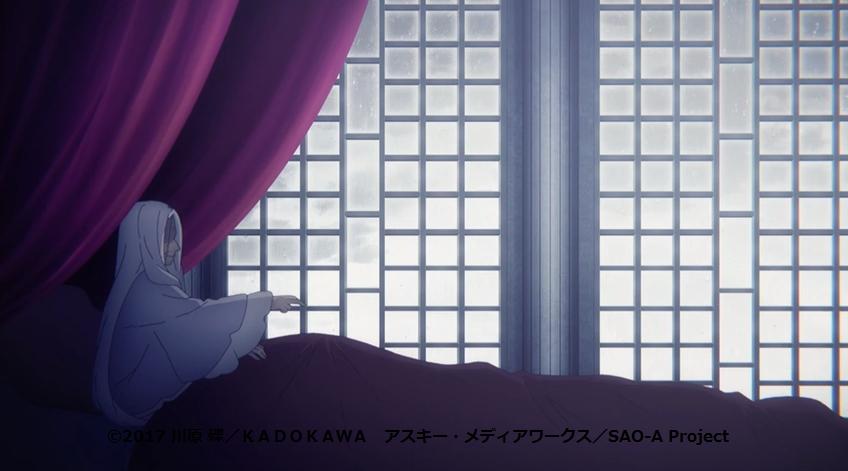 病床のクィネラ(ソードアート・オンラインアリシゼ―ション12話)