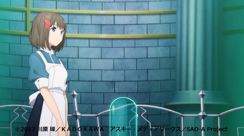 エレベーターを動かす少女(ソードアート・オンラインアリシゼ―ション16話)