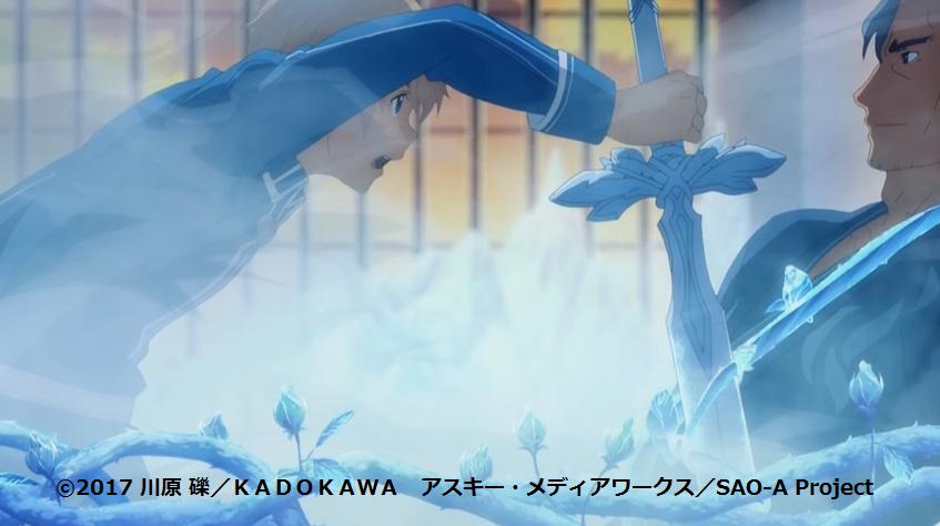 青バラで天命を吸い取る(ソードアート・オンラインアリシゼ―ション18話)