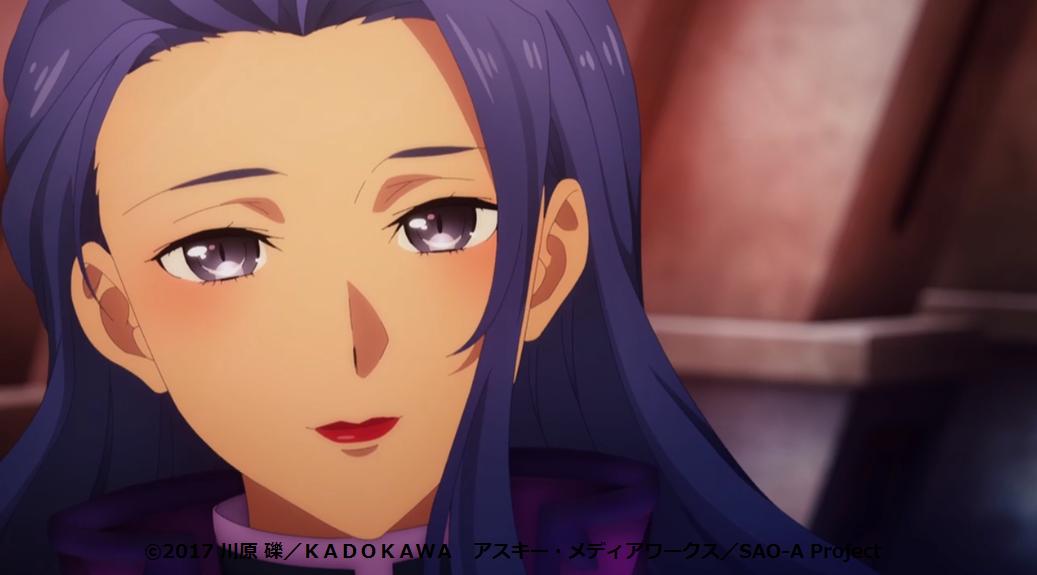 SAO アリシゼーションWoU 4話 シャスターに微笑みかけるリピア