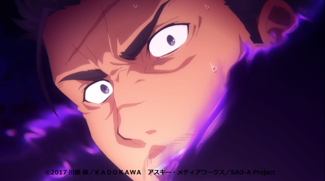 SAO アリシゼーションWoU 4話 シャスター敗北